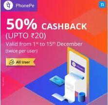 Niki App Offers Phonepe Cashback