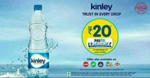 Paytm Kinley Offer
