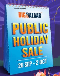 Big Bazaar Public Holiday Sale1