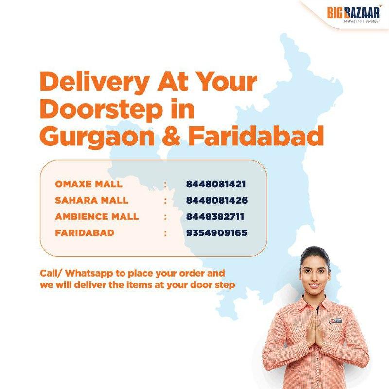 Big Bazaar Gurugram & Faridabad
