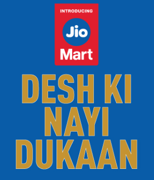 Jio Mart Launched