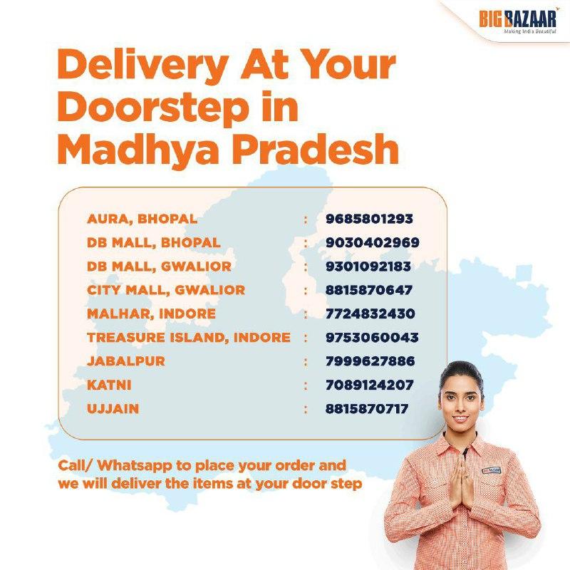 Big Bazaar Madhya Pradesh