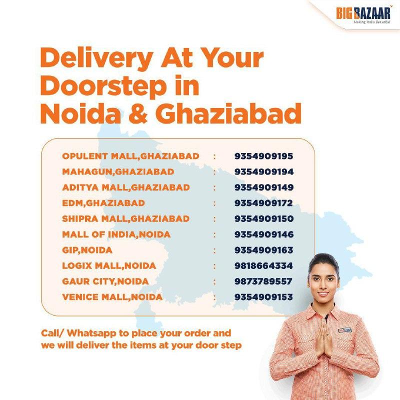 Big BAzaar Noida And Ghaziabad