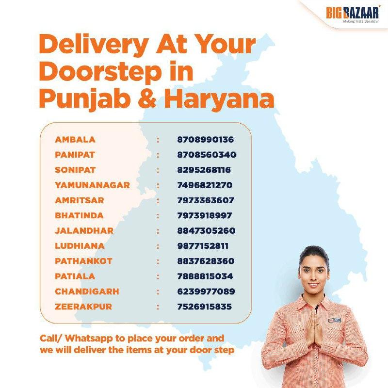 Big Bazaar Punjab & Hariyana