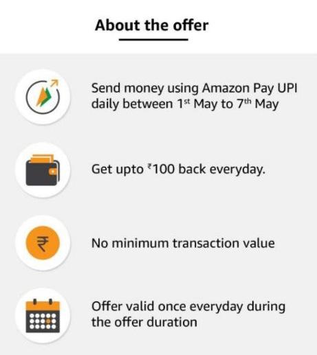 Amazon Scan Upi